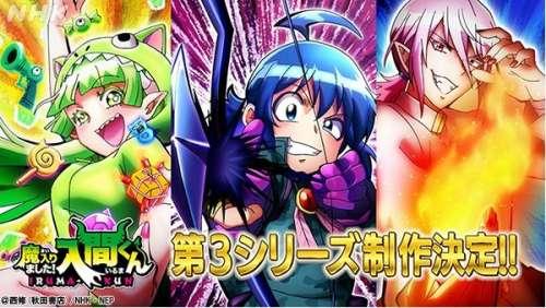 Des suites pour les animes Iruma-kun, Shadows House et Cardfight!! Vanguard overDress