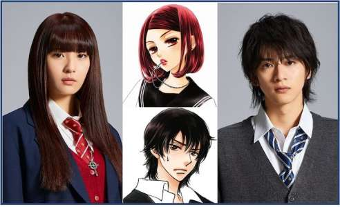 Le manga Akuma to Love Song adapté en série live