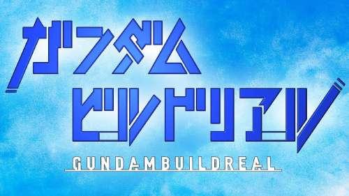 Une série live dédiée aux maquettes Gundam