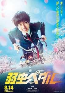 Le manga Yowamushi Pedal adapté en film live