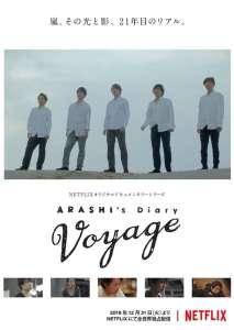 Un documentaire sur le boys band Arashi arrive sur Netflix