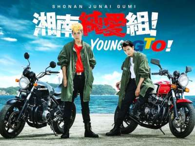 Premier trailer pour la série live Shonan Junai Gumi - Young GTO