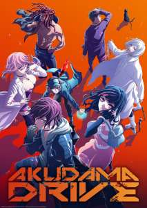 Anime - Akudama Drive - Episode #7 -