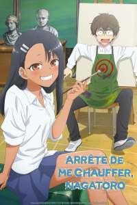 Anime - Arrête de me chauffer, Nagatoro - Episode #2 – Ton souhait s'est réalisé ! / Coucou, c'est moi !
