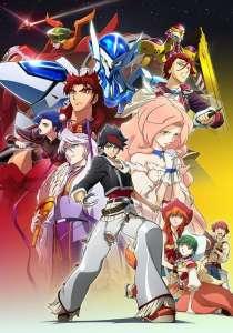 Anime - Back Arrow - Episode #02/Back 02: Mon rêve est-il vraiment une source de problèmes ?