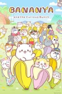 Anime - Bananya - Saison 2 - Episode #5 – Les bananyas et le mystérieux manoir-nya