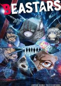 Chronique animation - Beastars - Saison 2