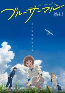 Un film d'animation pour le manga Blue Thermal