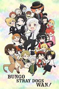 Anime - Bungô Stray Dogs Wan ! - Episode #1 – Bungô Stray Dogs REAL / Qu'y a-t-il dans les casiers ?