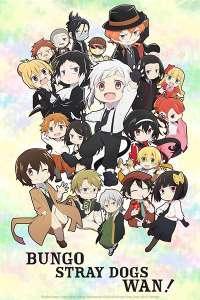 Anime - Bungô Stray Dogs Wan ! - Episode #3 – C'est parti pour les courses / Ce que Kyôka a trouvé / Ranpo est un bon garço