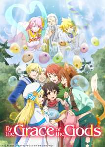 Anime - By the Grace of the Gods - Episode #11 -