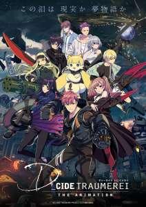Anime - D_cide Traumerai the Animation - Episode #1 – Éveil