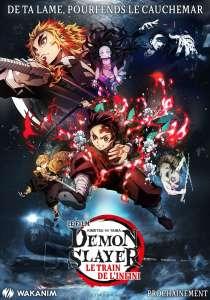 Le film Demon Slayer : Le train de l'infini prochainement au cinéma en Europe !