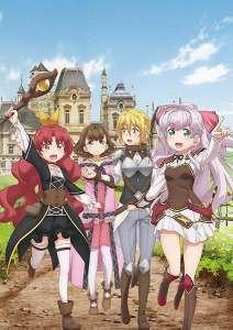 Anime - Didn't I Say To Make My Abilities Average In The Next Life?! - Episode #1 – On avait dit un nouveau départ dans un nouveau