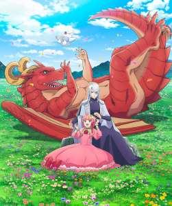 Anime - Jeune dragon recherche appartement ou donjon - Episode #11 - 11e visite: Maison gouvernementale