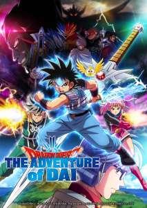 Anime - Dragon Quest - The adventure of Dai - Episode #8