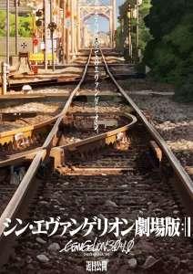 Nouvelle date japonaise et nouveau trailer pour Evangelion 3.0+1.0