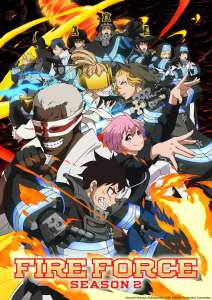 Anime - Fire Force - Saison 2 - Episode #5 :