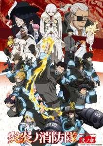 Anime - Fire Force - Saison 2 - Episode #1 :
