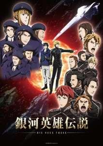 Anime - Héros de la Galaxie (les) - Die Neue These - Saison 2 - Episode #12 :