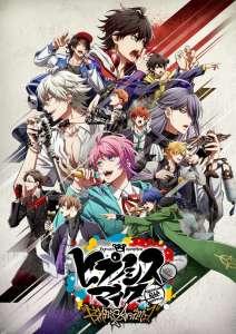 Anime - HYPNOSISMIC - Division Rap Battle- Rhyme Anima - Episode #10 - Episode 10