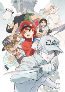 Anime - Brigades Immunitaires (les) - Saison 2 - Episode #7 - Episode 7
