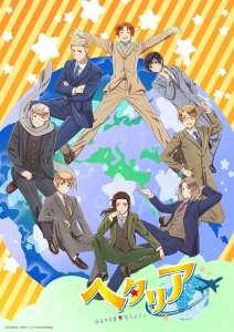 Anime - Hetalia World Stars - Episode #12 - Episode 12