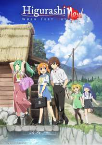 Anime - Higurashi - When They Cry Gou - Episode #8