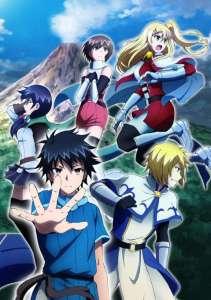 Anime - I'm Standing on a Million Lives - Saison 2 - Episode #1 - Mais oui ! Allons à Jyphonn