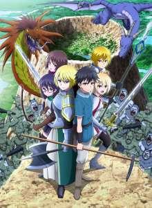 Anime - I'm Standing on a Million Lives - Saison 2 - Episode #22 – Désir d'anéantissement