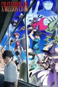 Anime - I'm Standing on a Million Lives - Episode #1 – Indigne d'être un héros