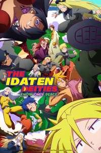 Anime - The Idaten Deities Know Only Peace - Episode #1 – En paix