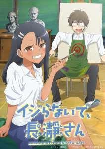 Une date précise et une bande-annonce pour l'anime