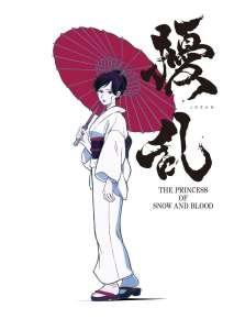 Anime - Joran - The Princess of Snow and Blood - Episode #3 – Dossier secret 614, Le Ver dans le fruit