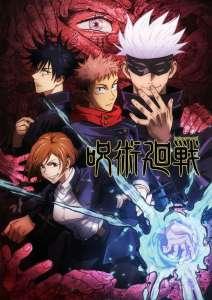 Anime - Jujutsu Kaisen - Episode #1 – Ryomen Sukuna