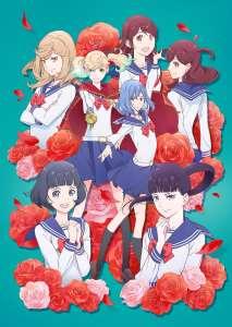 Anime - Kageki Shôjo !! - Episode #3 - Acte 3: L'ours en peluche