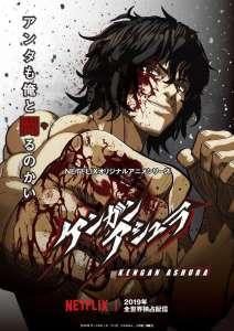 Sortie de l'anime Kengan Ashura et de la saga A Certain Magical Index sur Netflix !