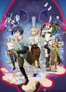 Anime - Full Dive - L'ultime RPG est encore plus foireux que la réalité - Episode #1 -