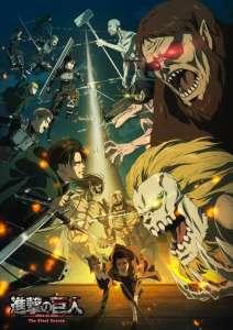 Anime - Attaque des Titans (l') (Saison 4) Finale - Episode #5