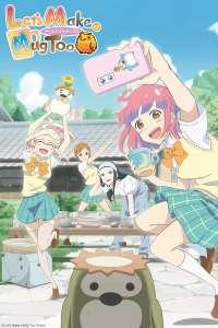 Anime - Let's Make a Mug Too - Episode #11 – J'ai envie de gagner un prix