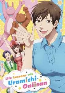 Anime - Life Lessons with Uramichi-Oniisan - Episode #9 – Episode 9