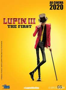 Le film d'animation Lupin III The First daté dans les cinémas français