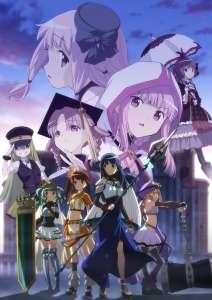 Anime - Magia Record - Puella Magi Madoka Magica Side Story - Eve of Awakening - Saison 2 - Episode #3 -