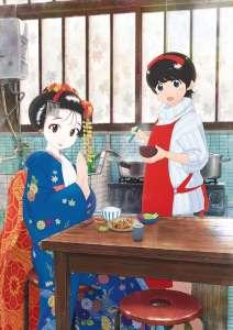 Anime - Kiyo in Kyoto: From the Maiko House - Episode #1 - Kiyo et Sû / Repas pour un jour spécial / Le plan secret pour le repas