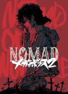 Anime - Megalobox 2 - Nomad - Episode #12 - Episode 12