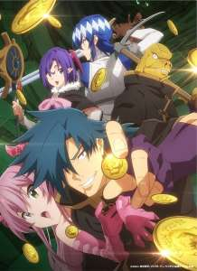 Anime - The Dungeon of Black Company - Episode #1 - Episode 1