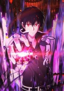 Une saison 2 pour l'anime The Misfit of Demon King Academy
