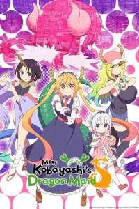 Anime - Miss Kobayashi's Dragon Maid S - Saison 2 - Episode #1 – Le nouveau dragon, Ilulu ! (On rempile pour une nouvelle saison)