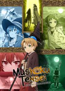 Anime - Mushoku Tensei - Jobless Reincarnation - Episode #02/Le professeur