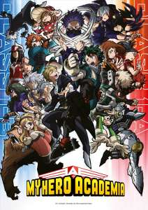 Anime - My Hero Academia - Saison 5 - Episode #3 : Le Choc des seconde